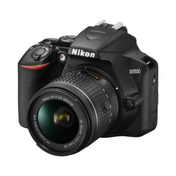 Aparat foto DSLR Nikon D3500