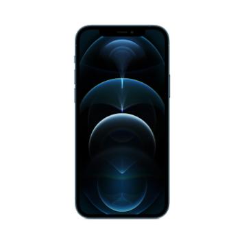 iphone 12 cel mai bun iphone