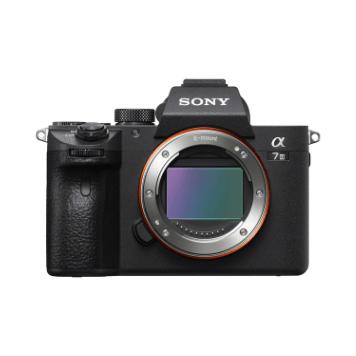 camera foto Sony A7S III