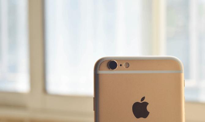 camera foto smartphone
